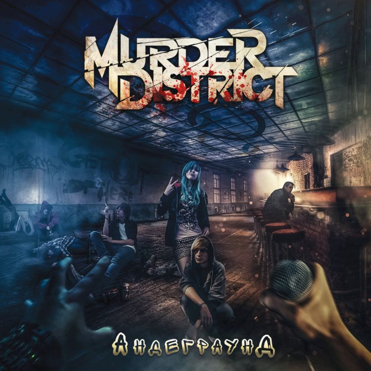 Murder District title